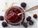 Рецепта Домашен селско сладко от къпини и мед с гелфикс в бурканчета (зимнина)